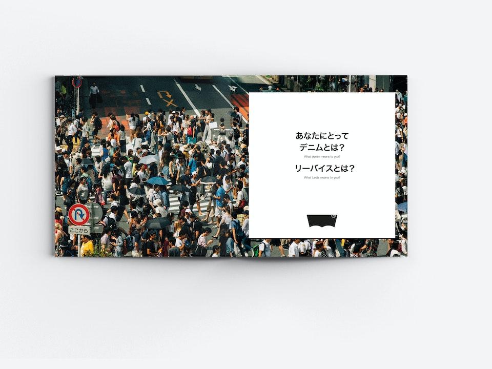 Levi's Tokyo MOCKUP_READY_11