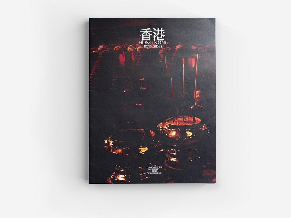 Book covers. HK_book
