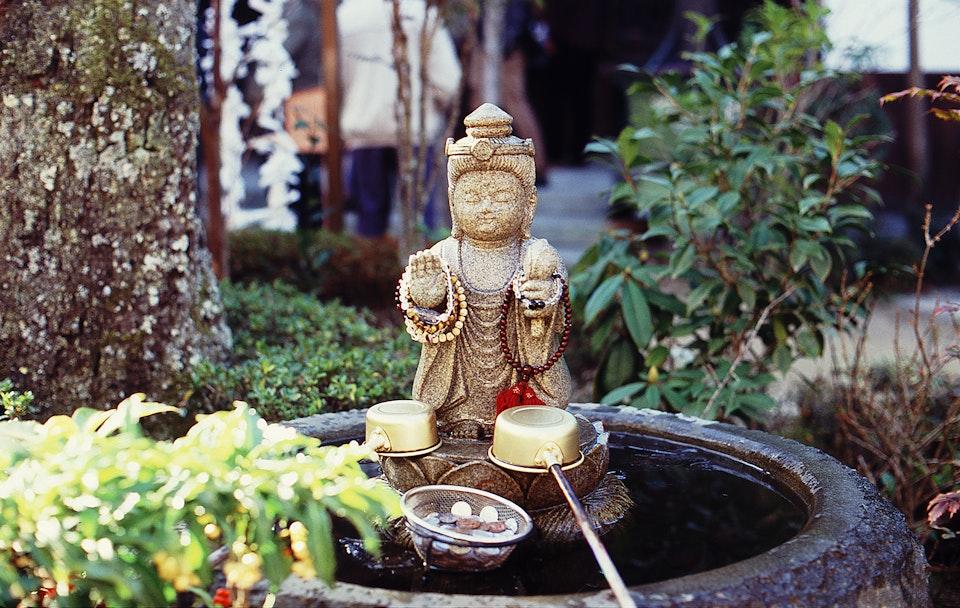 A walk through Japan. templo