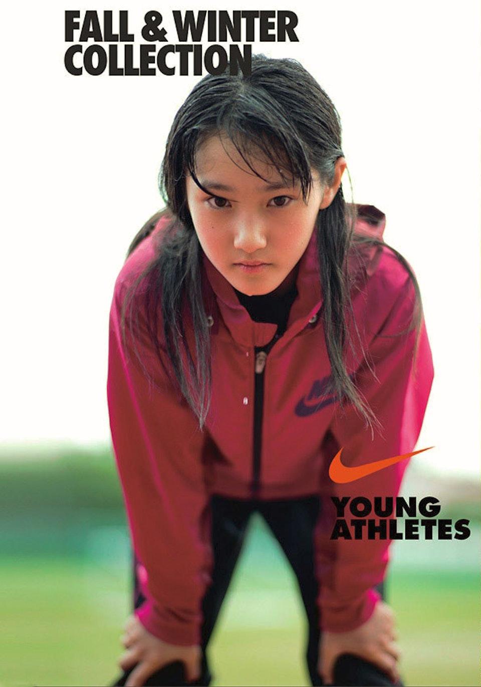 Nike Nike_kids_cover