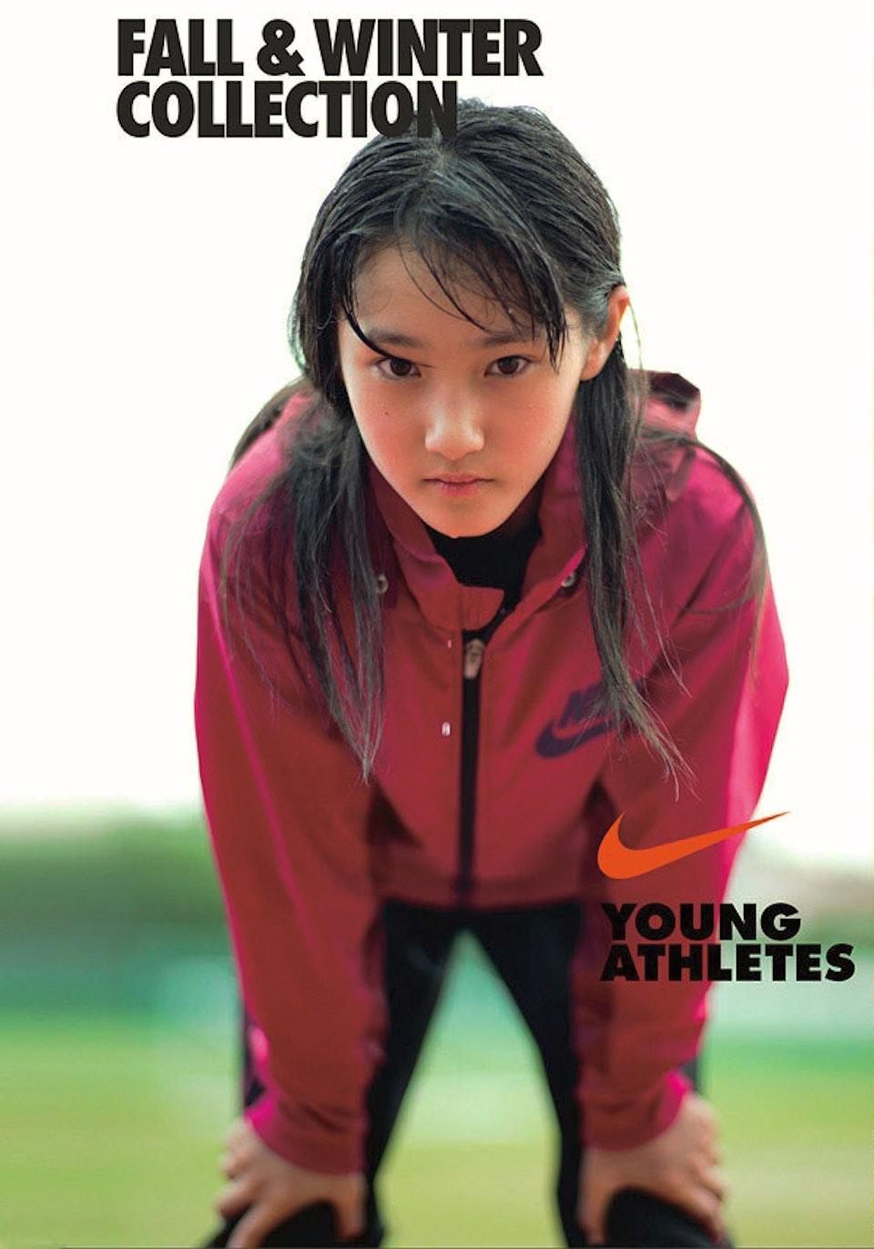 Nike. Nike_kids_cover
