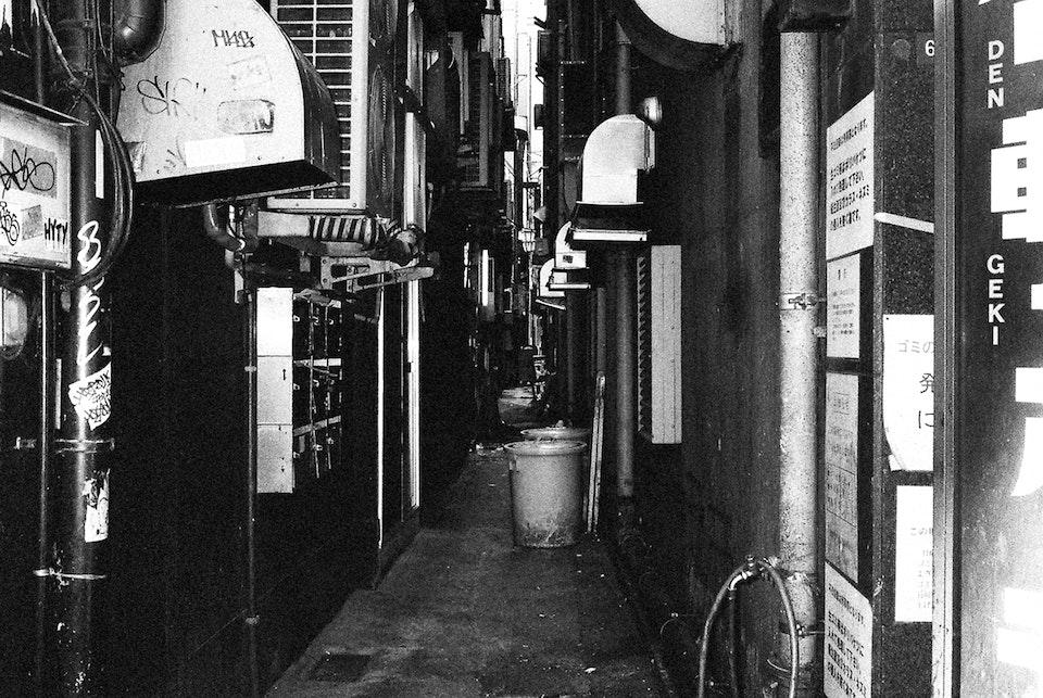 A walk through Japan. corridor