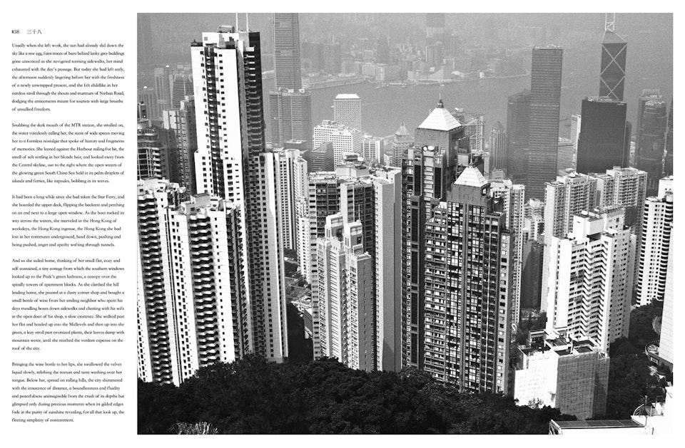 HONG KONG Both sides book Ivan-Hugo-HK-OK-11
