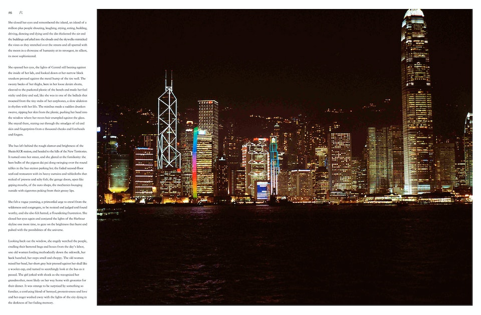 HONG KONG Both sides book Ivan-Hugo-HK-OK-9