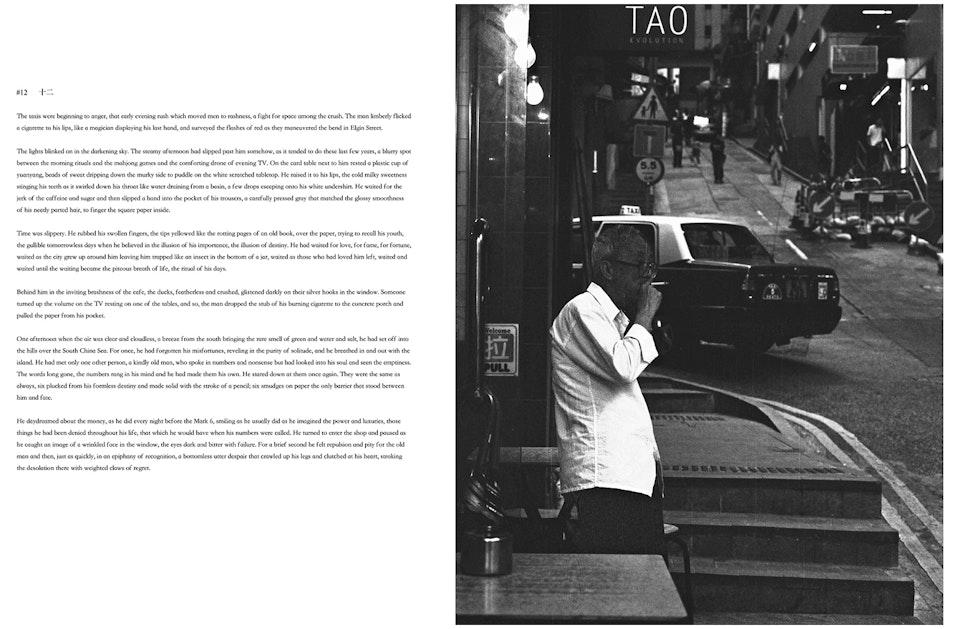 Honk Kong Both sides book. Ivan-Hugo-HK-OK-4