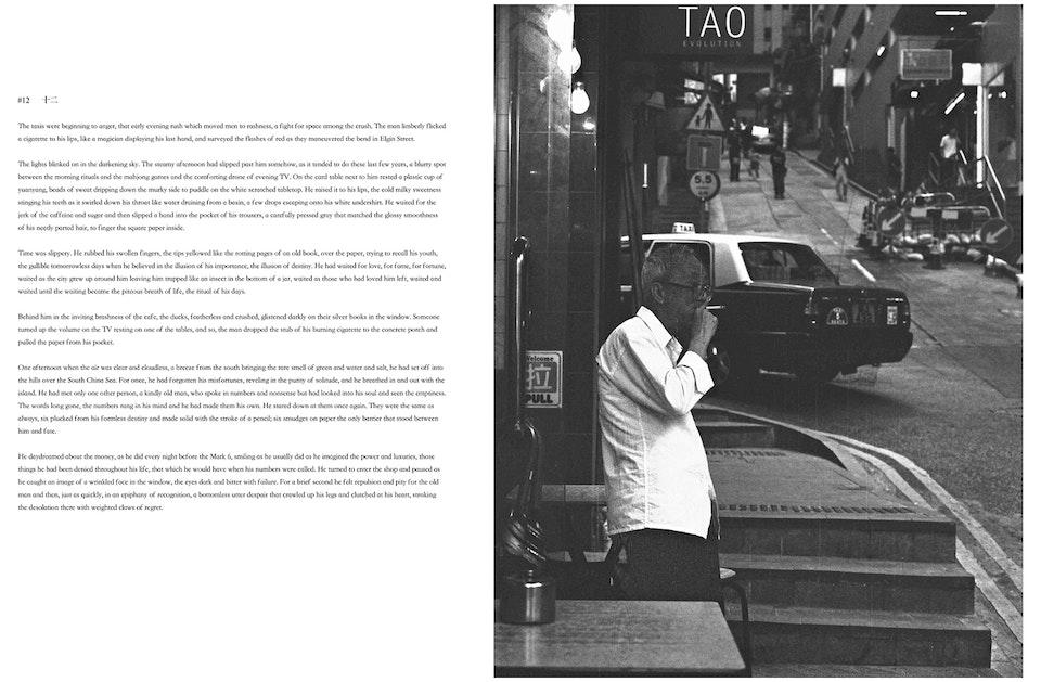 HONG KONG Both sides book Ivan-Hugo-HK-OK-4