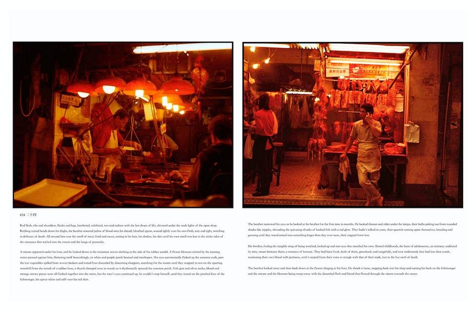 HONG KONG Both sides book Ivan-Hugo-HK-OK-8