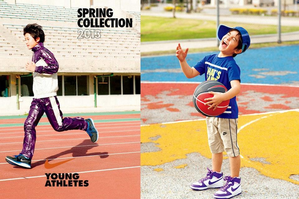 Nike N_10c_250