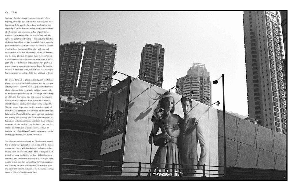 HONG KONG Both sides book Ivan-Hugo-HK-OK-12