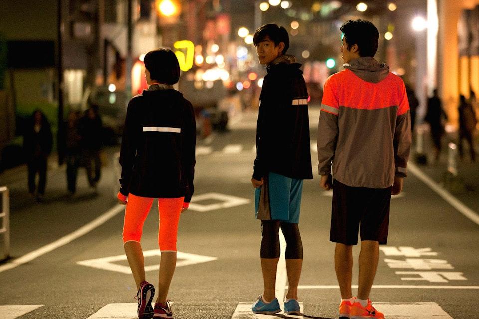 Nike N_23_250