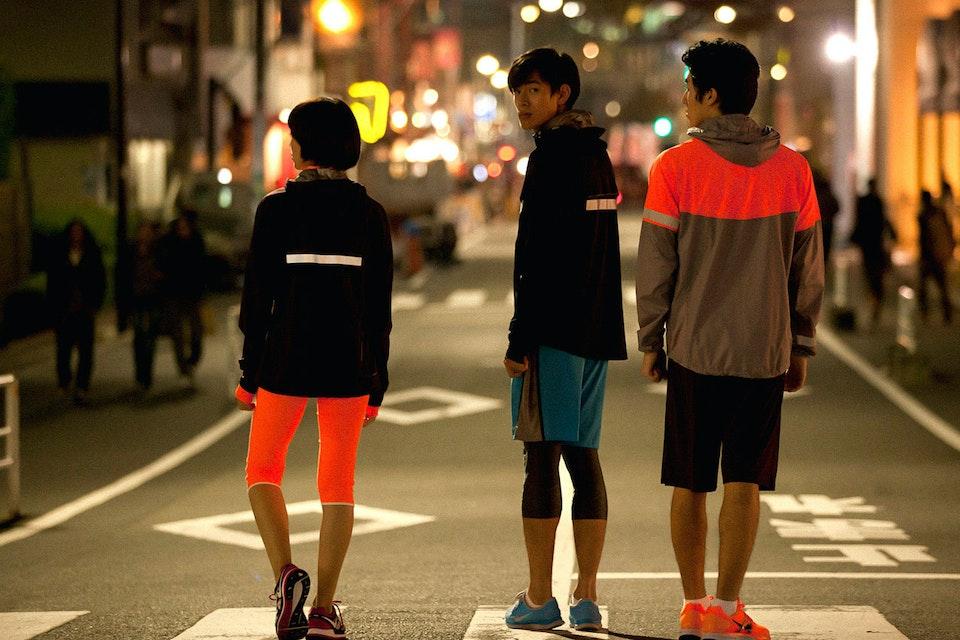 Nike. N_23_250