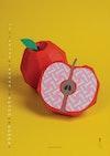 Fruits Calendar