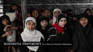 Rohingya Testimony | no reason to hide our faces