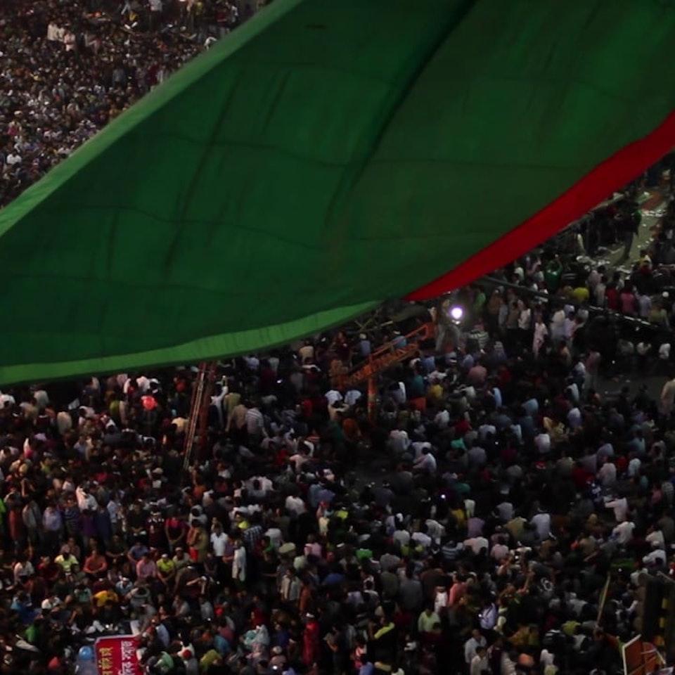 Shafiur Rahman - WAPDA | the eviction of a generation - Trailer