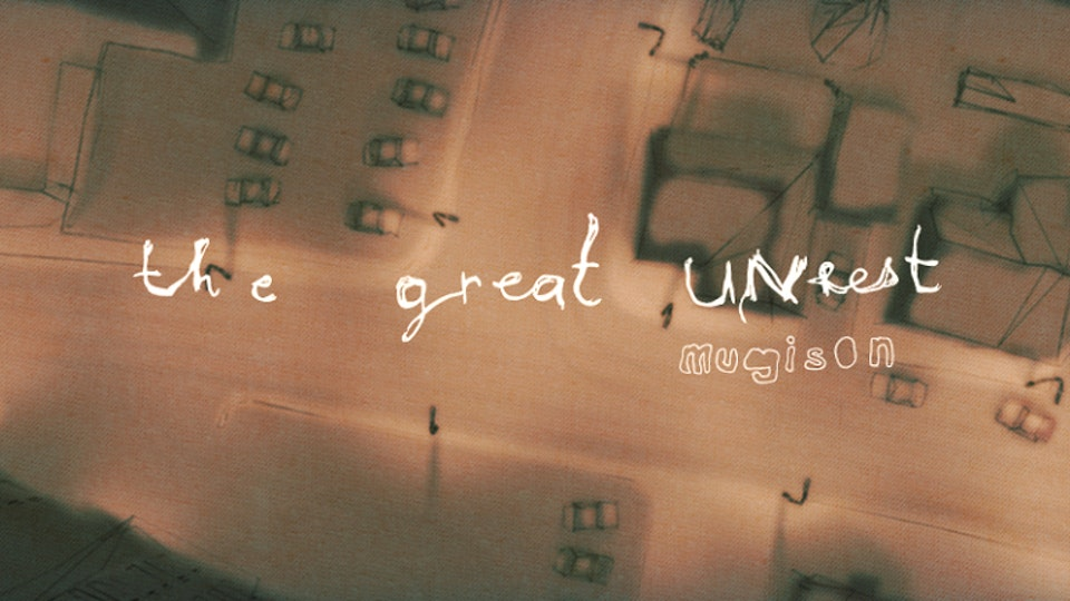 BUG Videos - The Evolution of Music Video - The Great Unrest