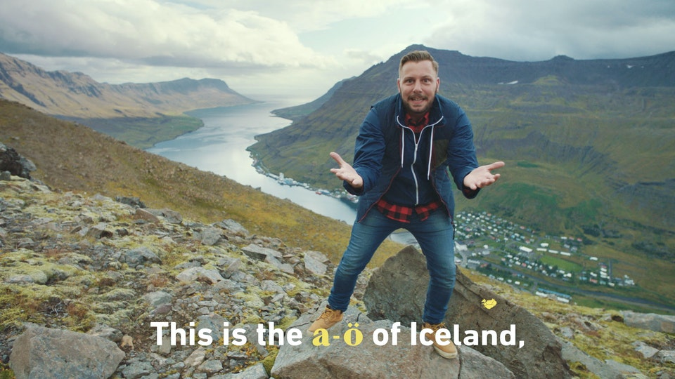 INSPIRED BY ICELAND The Hardest Karaoke Song in the World