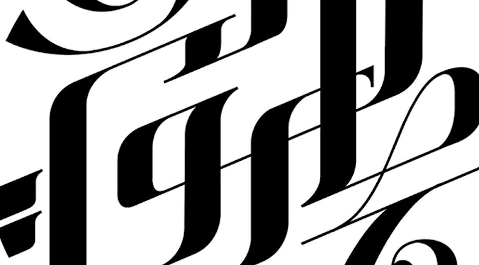 TeaForTarik branding