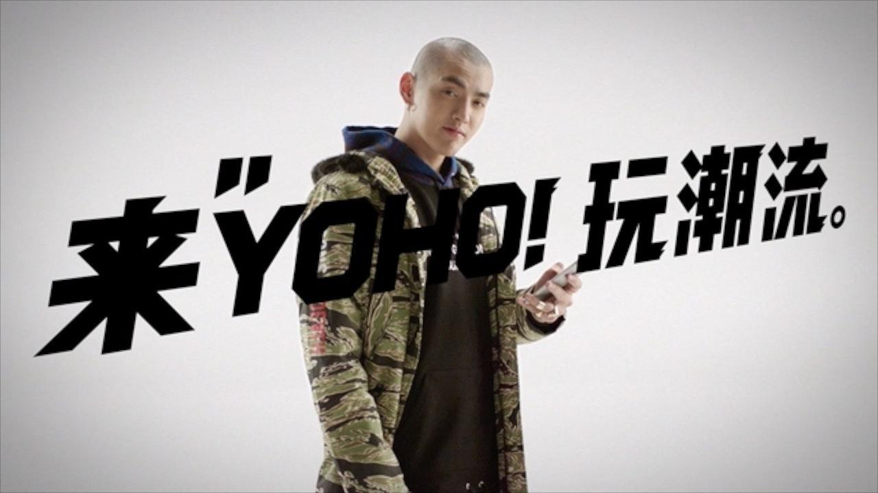 Yoho! Magazine -