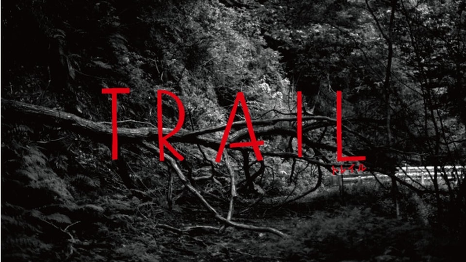 TRAIL (English Subtitles)
