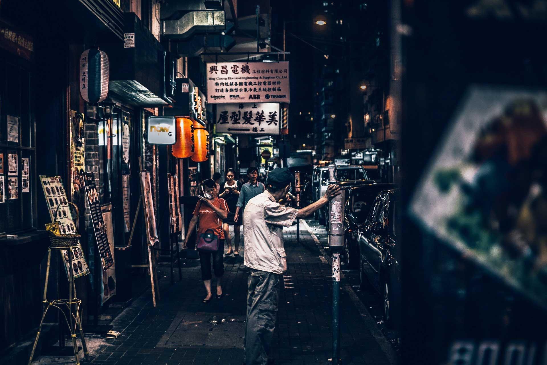 China - Urban scene