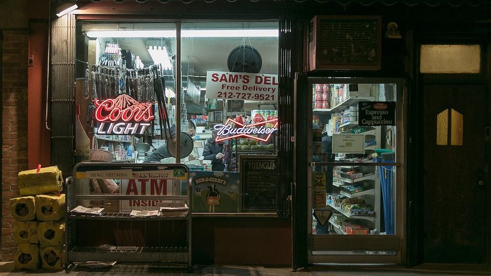 Across 110th Street | NYC NY (web)-19