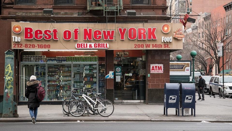 Across 110th Street | NYC NY (web)-38