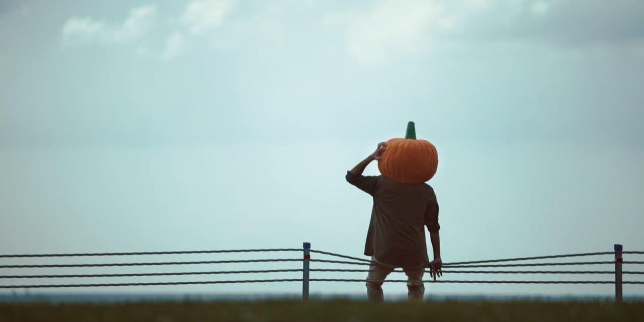 "Starbucks - ""Pumpkin Spice Latte"""