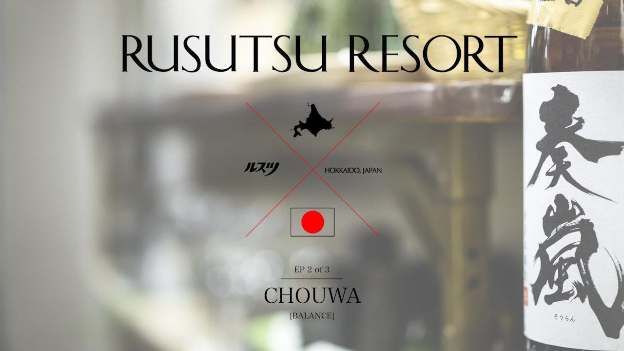 RUSUTSU Ep2 - CHOUWA [BALANCE]