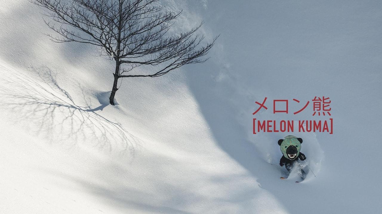 Melon Kuma