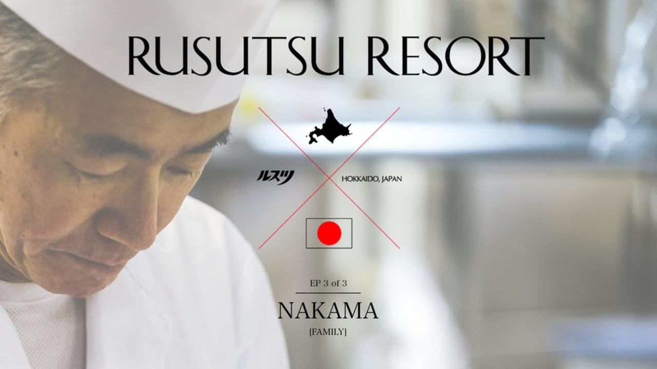 RUSUTSU Ep3 - NAKAMA [FAMILY]