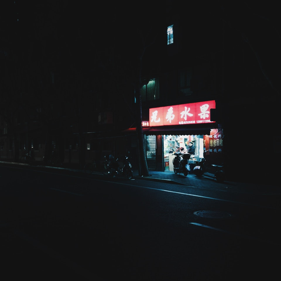 Andrea Pecora - Shanghai