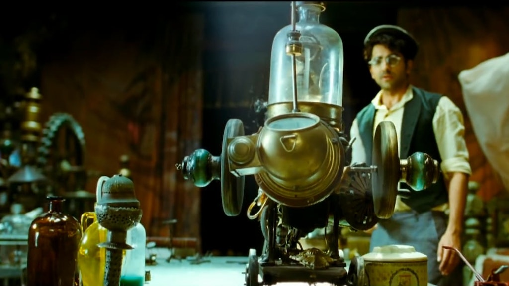 HAWAIZAADA - Trailer