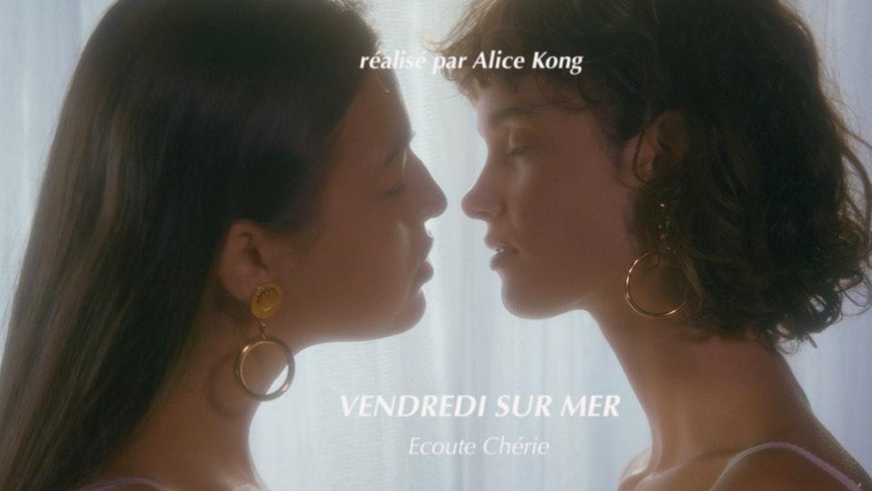 Ecoute Chérie - VSM