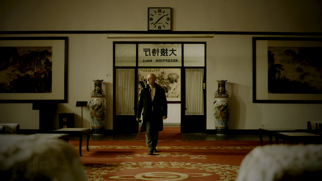 *The Chinese Lives of Uli Sigg* Director M.Schindhelm
