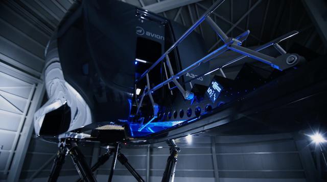 Avion Branding Video 6
