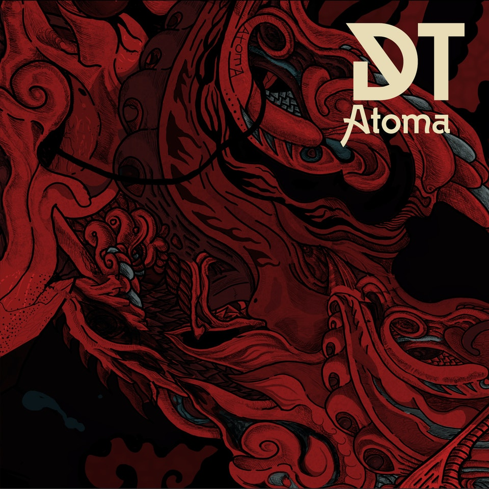 atoma -