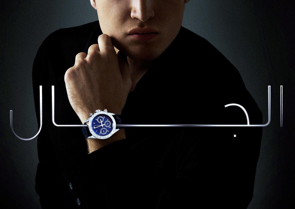 Doha Jewellery & Watches Exhibition 08