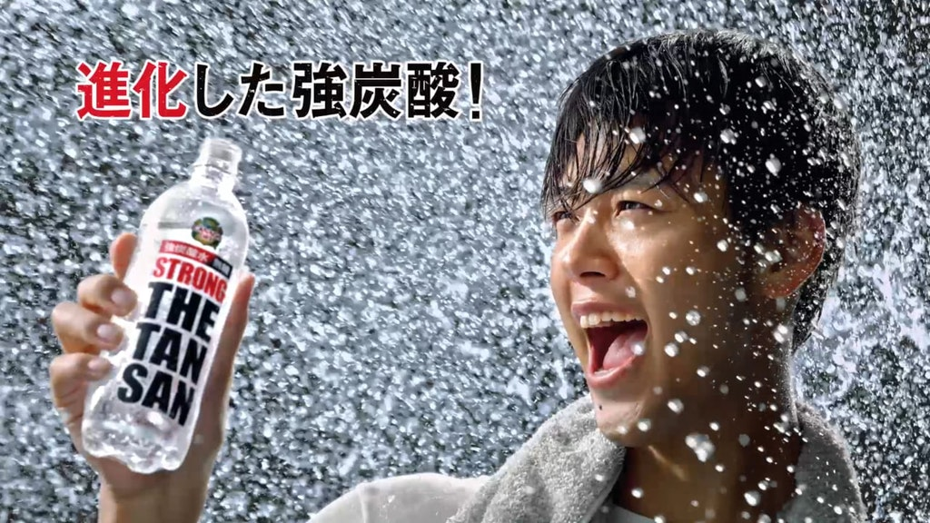 "THE TANSAN ""BANG"" / Coca-Cola(Japan)"
