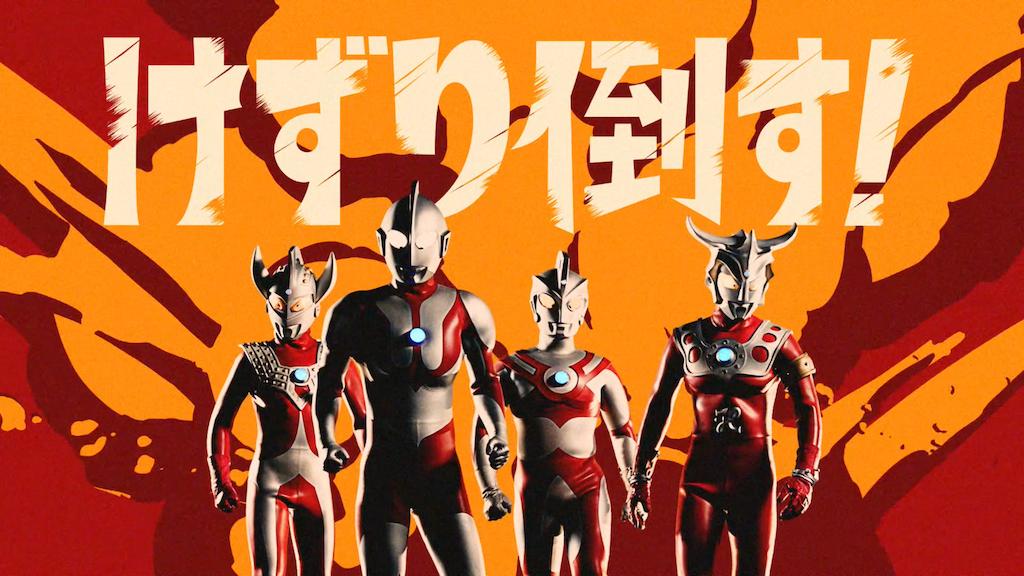 Ultraman Scratch