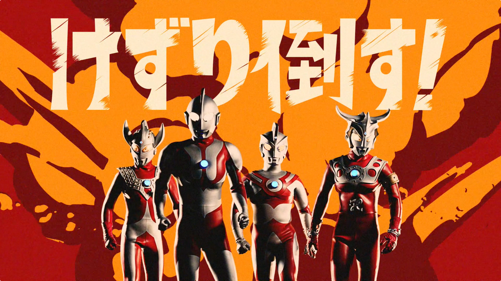 Ultraman Scratch