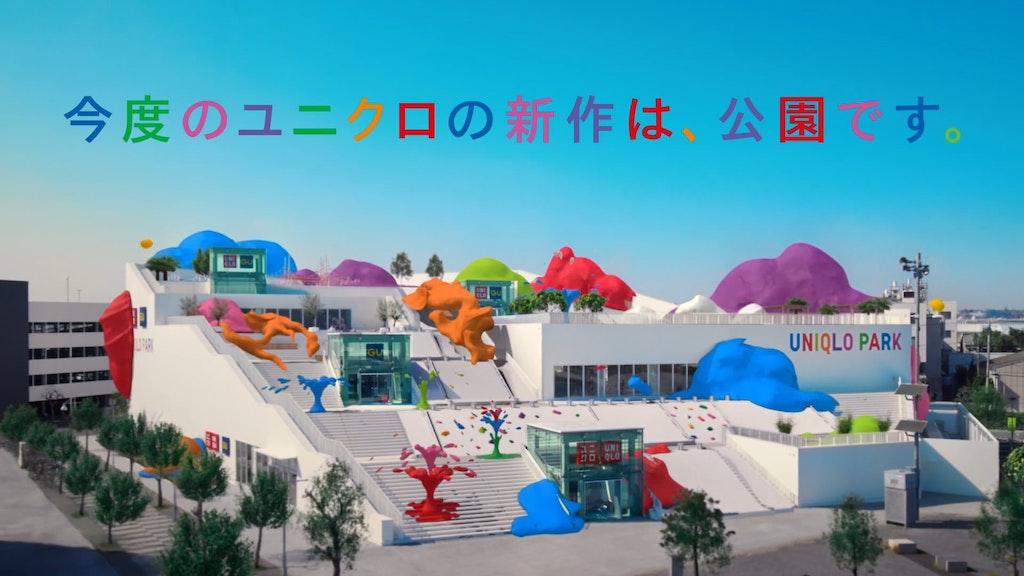 UNIQLO PARK Yokohama Bayside (dir)