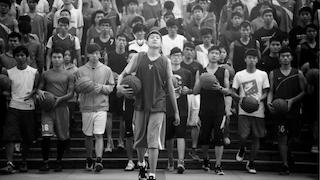 Nike - Give Me The Ball