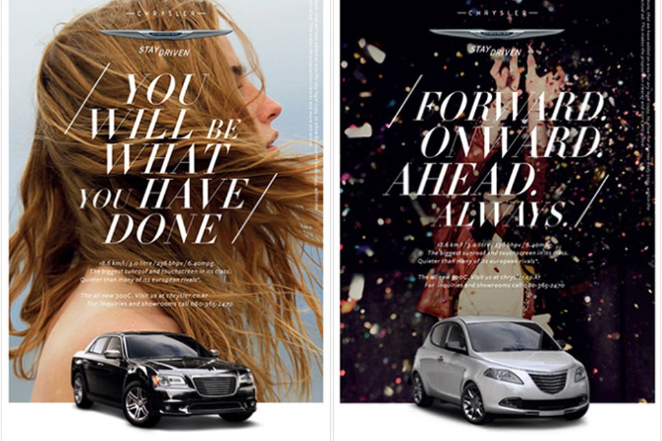 Chrysler - Stay Driven (APAC) Print