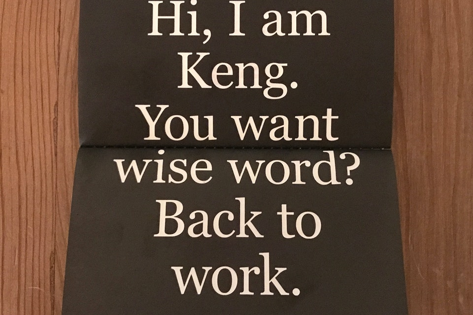 W+K 上海 - XXX 04