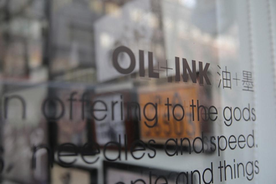 Oil + Ink 油+墨 2014 25-WINDOW-6E5A0067