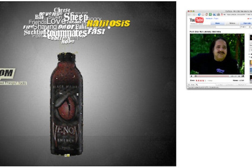 Venom Energy - Fuel For Bad vfuel_05