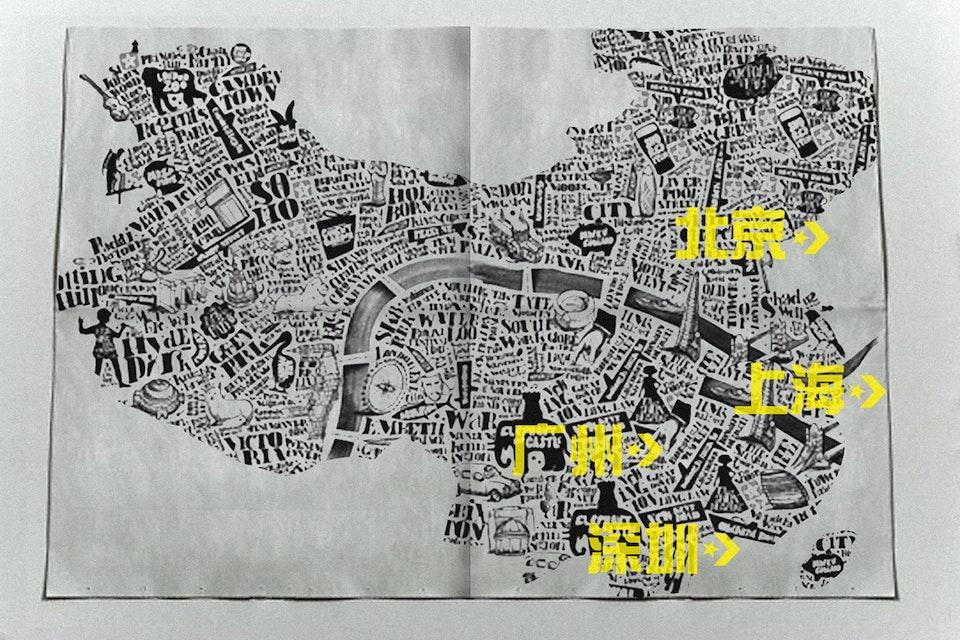 Converse x Thrasher KOTR 中国 KOTR_04