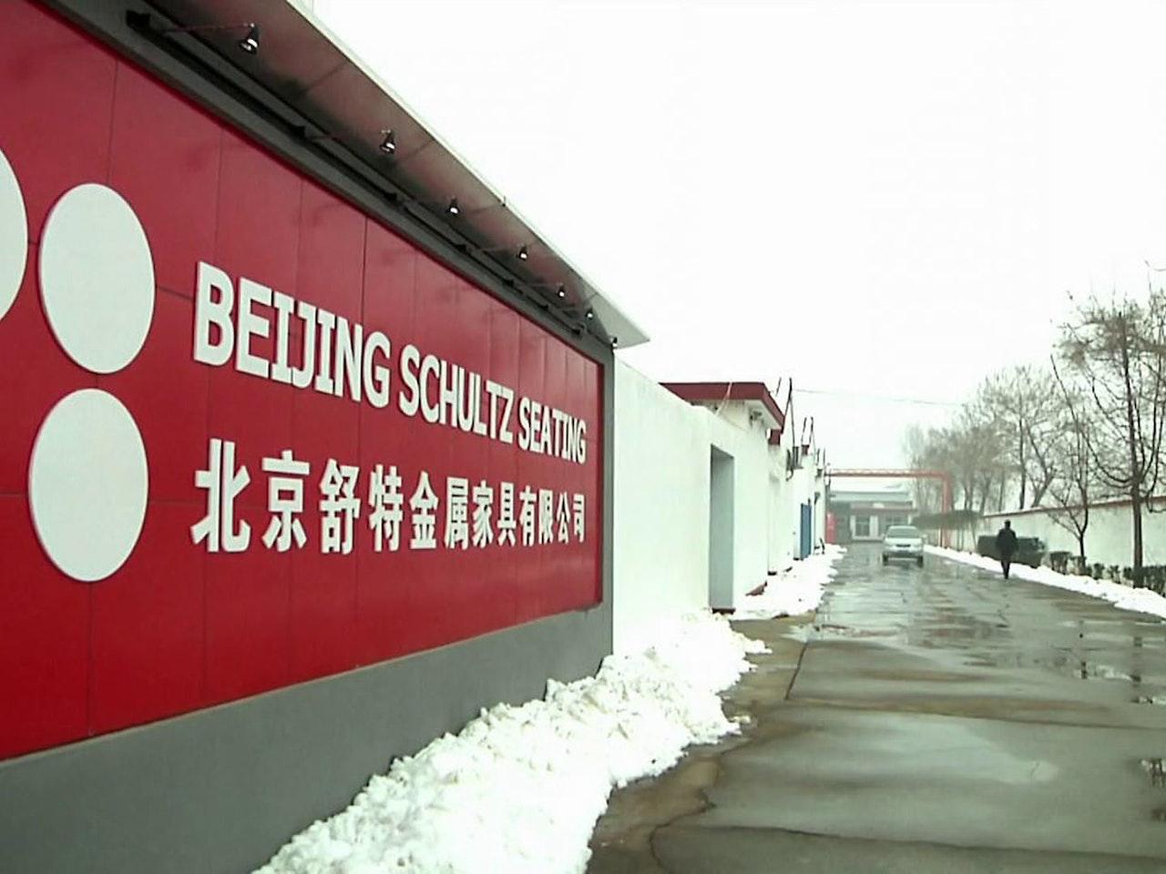 Beijing Schultz Seating, subtitled