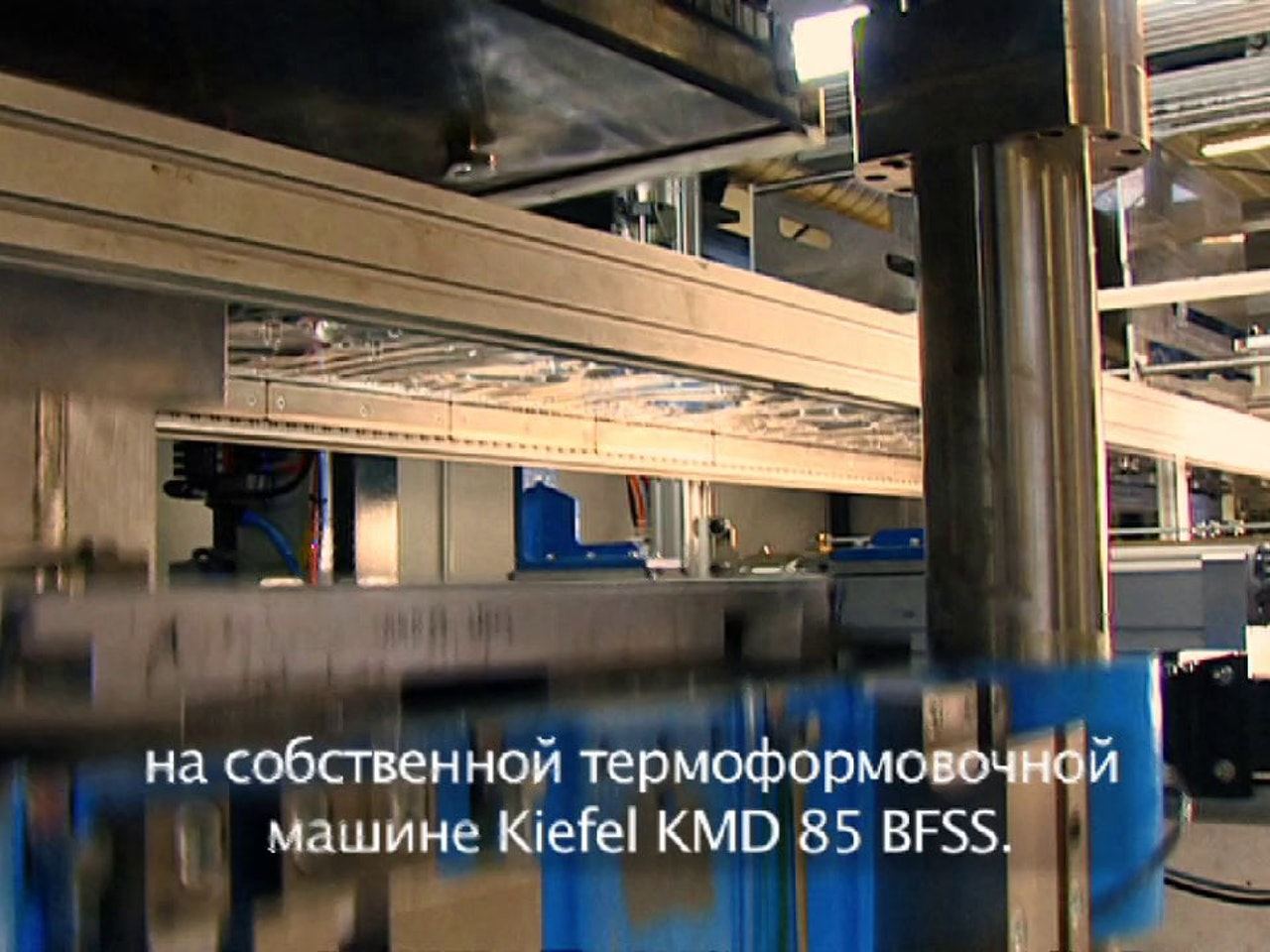 Techno tool Russian subtitles