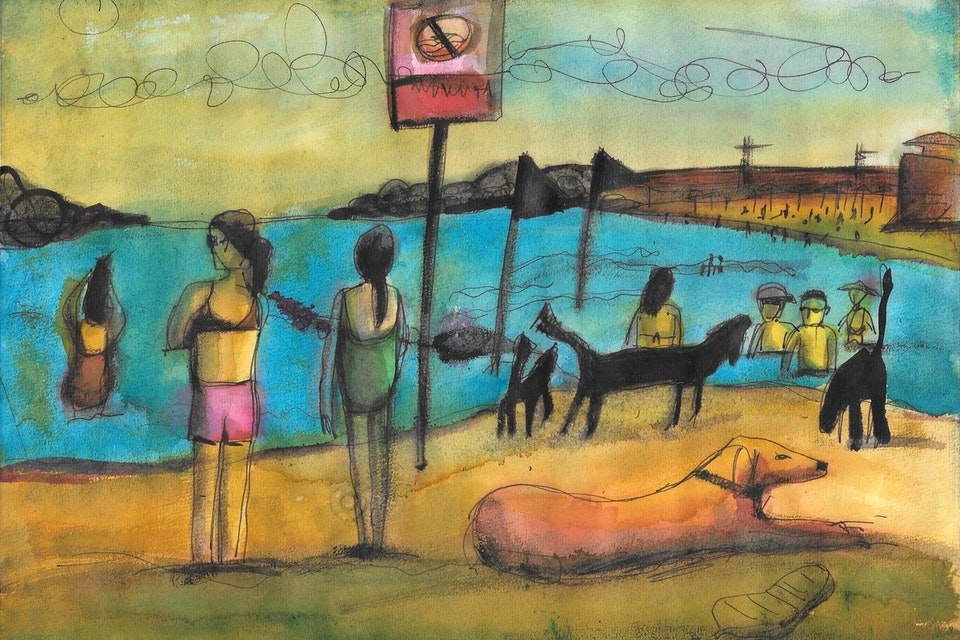 Einat Aloni - The Beach